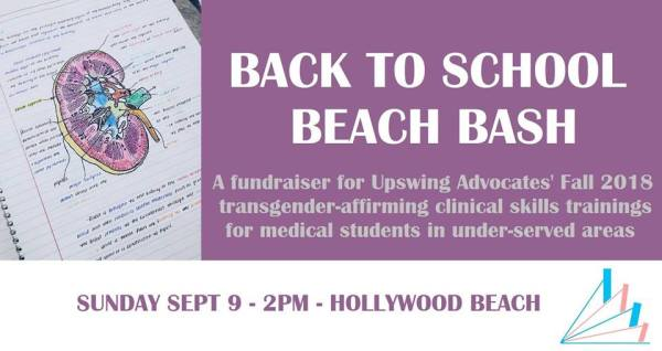 CommunityCave Attends - Upswing Advocate's B2S Beach Bash!